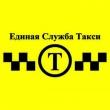 Такси Тучково